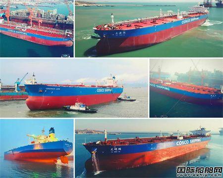 大连中远海运重工完成多艘大型油轮CAP修理改装工程