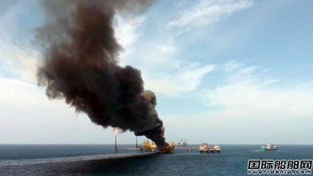 Pemex:海上平台火灾事故或因天然气泄漏引发