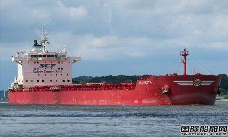 Sovcomflot出售最后两艘散货船退出干散货市场