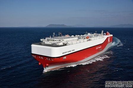 川崎汽船首艘LNG动力汽车运输船获气候转型贷款