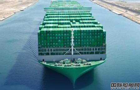 """紧张!全球最大集装箱船""""长范""""轮首航通过苏伊士运河"""