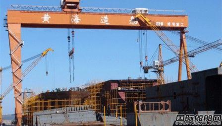 挪威船东后悔?重返市场在黄海造船订造2艘支线船