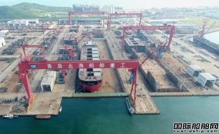 北船重工2艘21万吨散货船备选订单确认生效