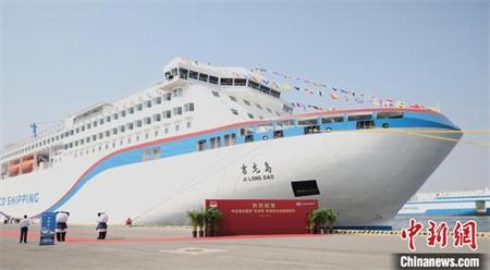国内航速最快客滚船吉龙岛轮投入大连至烟台航线运营