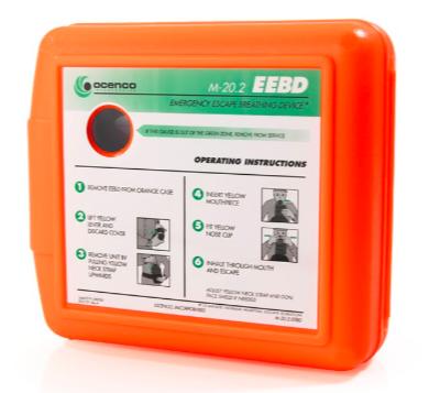 领海推出一款15年免检紧急逃生呼吸器