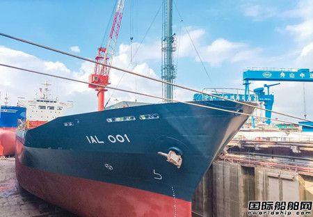 """舟山中远海运重工完成万海航运""""运达001""""轮顺利开航"""