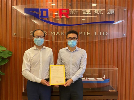 中国船级社为新城航运船舶签发首张CII评级声明