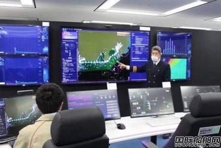 30家船企联手打造日本无人船陆上支持中心曝光