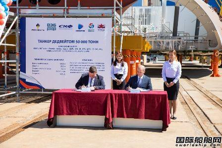 俄罗斯将在远东打造船舶维修集群