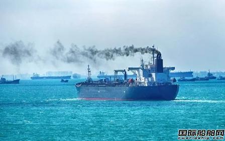 """全球航运业面临环保压力航运协会首次提议收取""""碳排税"""""""