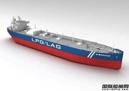 川崎汽船首艘双燃料LPG动力VLGC获定期租约