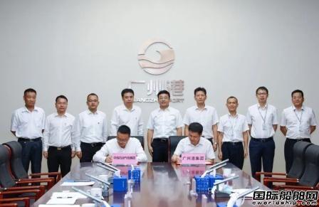 广州港集团与中海石油气电集团合作推进LNG船舶业务