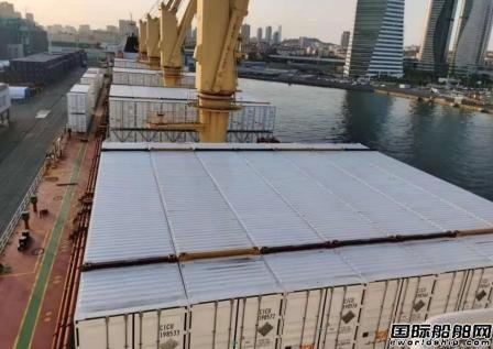 法国船级社发布散货船装载集装箱指南支持客户需求