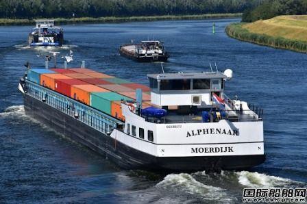 荷兰首艘可更换能源集装箱动力零排放内河船投入运营