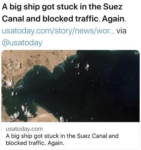 """又一艘船苏伊士运河""""搁浅"""" !航道交通短暂受阻"""