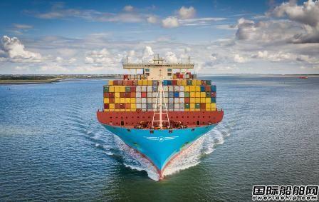 马士基8艘新造碳中和甲醇集装箱船入级ABS