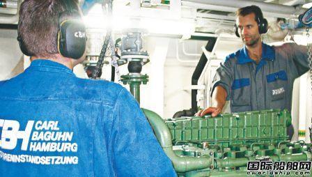 METIS与Carl Baguhn合作为运营船升级环保性能