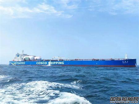 凯旋!大船集团全球首艘LNG双燃料VLCC完成燃油模式下试航