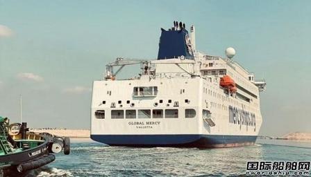 中国船厂建造全球最大民用医院船免费通过苏伊士运河