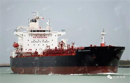船东欠薪船员拍卖两艘成品油轮追回工资