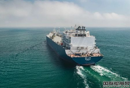 """中船租赁投资首艘LNG船""""木兰""""轮首航抵达澳大利亚"""