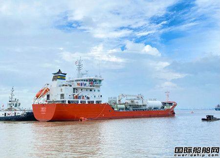扬州金陵7000吨双燃料化学品2号船试航凯旋