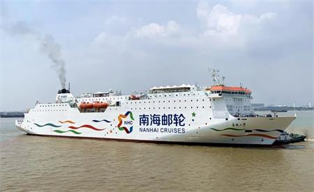 """广东中远海运重工完成""""南海之梦""""邮轮岸电改装项目"""
