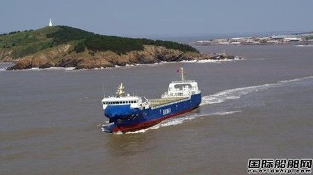 青岛造船厂建造国内首艘自主航行集装箱船海试