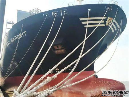 """上海中远海运重工完成""""MSC MARGRIT""""轮脱硫改装获船东赞誉"""