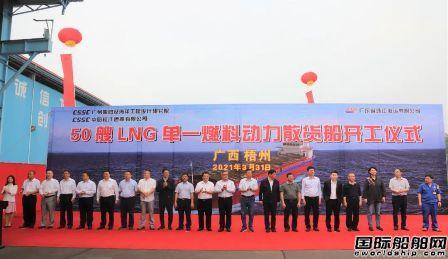 全球第一!中国船舶集团民船海工订单破千亿!