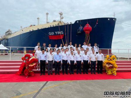 沪东中华为中船租赁建造第2艘17.4万方LNG船命名