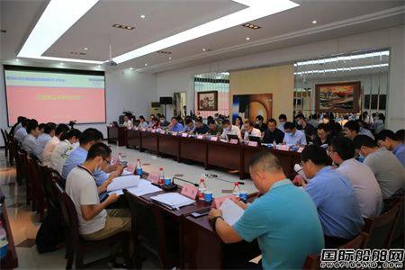 """中国船级社""""氢燃料动力船舶检验指南研究""""项目通过评审"""