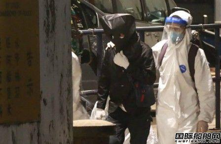 15人感染却知情不报?一新加坡籍散货船船长在香港被捕