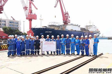 江南造船首艘22000立方米乙烯运输船下水
