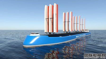 Windship三翼风帆动力装置设计获DNV原则批复