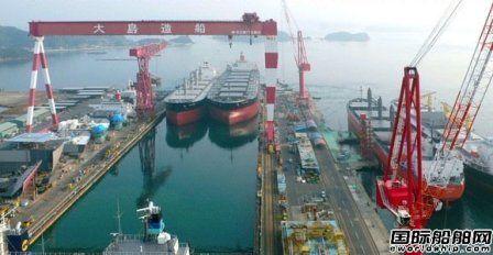 首批四家船厂!日本政府出台新政扶持造船业