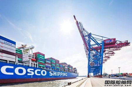 中远海运港口收购德国汉堡港CTT码头35%股份