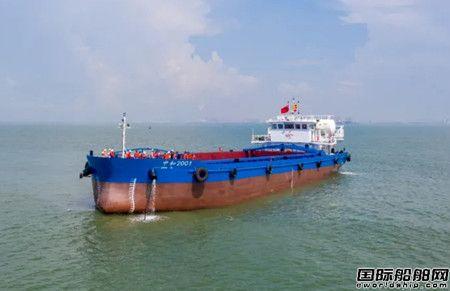 """中船广西两艘""""绿色珠江""""工程LNG动力首制船完成试航"""