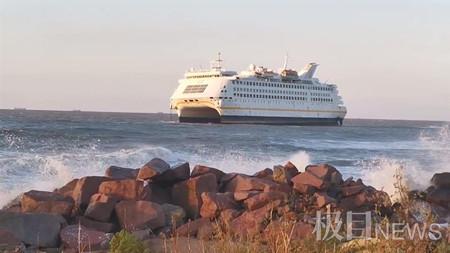 大型邮轮搁浅山东威海一渔村疑因大风导致走锚