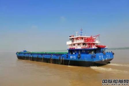 青山船厂改造2艘植物油运输船完工离厂
