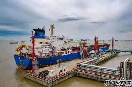 我国首船全生命周期碳中和石油获得认证