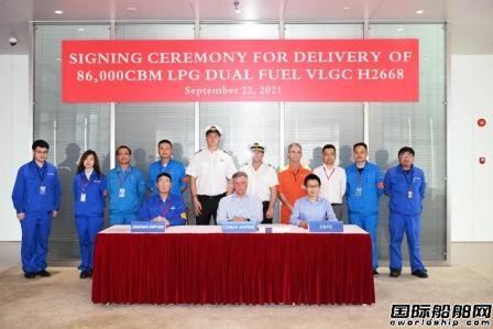 江南造船交付EXMAR第二艘世界最大双燃料VLGC