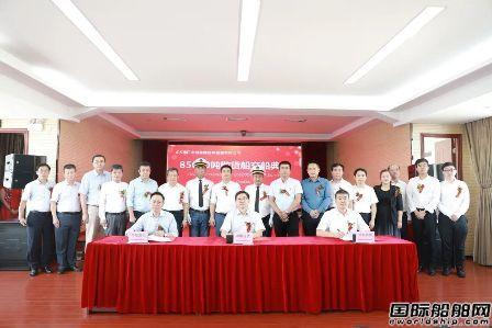 中船澄西交付国银租赁第二艘85000吨散货船