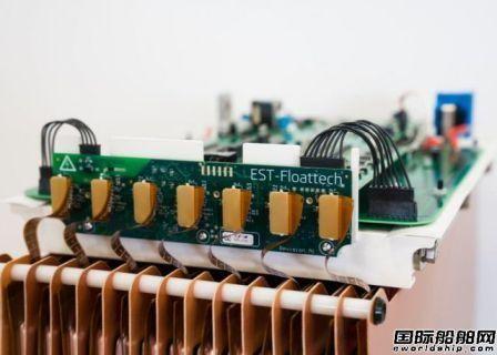 EST-Floattech推出新船舶电池管理系统