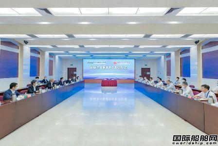 中国船舶集团与南光(集团)签署战略合作框架协议
