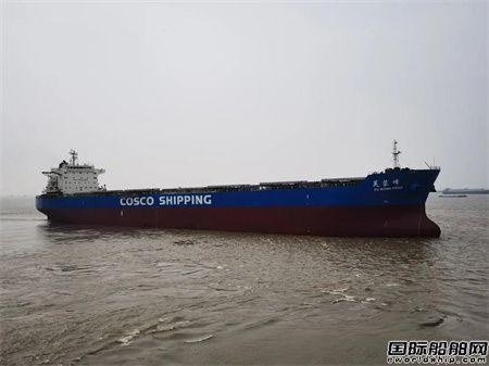"""南通中远海运船务完成""""芙蓉峰""""轮修理顺利开航"""
