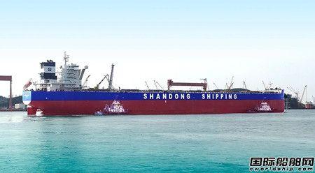 """北船重工交付第2艘21万吨散货船""""山东梦想""""轮"""