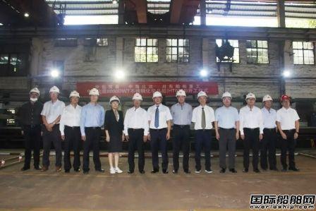 川船重工为上海中远海运建造第二艘8000吨不锈钢化学品船开工