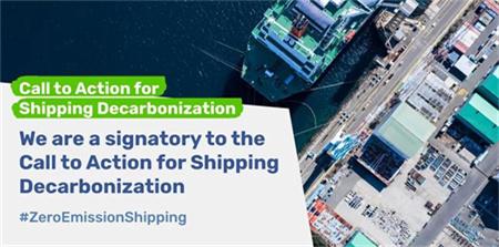 瓦锡兰签署《航运业脱碳行动呼吁》倡议