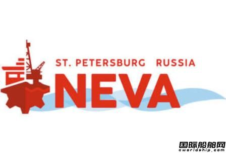 进军俄罗斯市场!韩国船舶配套商组团参加俄罗斯国际造船展